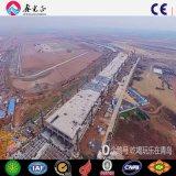 Aeropuerto prefabricado de la estructura de acero (pH-45)