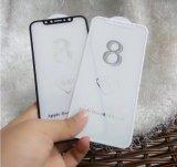 iPhone 8スクリーンの保護装置のためのカーブ4Dの緩和されたガラス