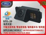 La cámara de visión trasera del coche impermeable