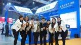 中国の良質の二酸化炭素レーザーの打抜き機