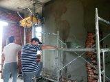 شعبيّة عالميّ نطاق بناية جدار لصوق إسمنت جير يرجع مدفع هاون آلة