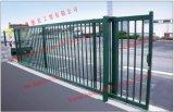 熱い販売の制作された自動滑走の錬鉄のゲート