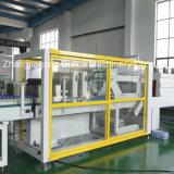 自動覆いの暖房のPEの収縮フィルム機械