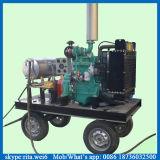 500bar電気高圧ウォータージェット機械価格