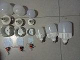 Lámpara compacta de aluminio revestida plástica ligera barata de la T-Dimensión de una variable 24W del precio LED