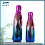 Botella de agua caliente del acero inoxidable del gradiente de la venta