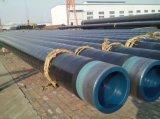 Труба API 5L SSAW стальная