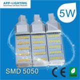Hochwertige 5W G23/G24/E27 PL Licht, PLC Lampe