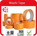 Rice Yellow Color Custom Printed Washi Masking Tapes