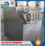 Homogenizador de alta pressão 0.5/25MPa do suco