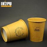 22oz крафт-бумаги кофе чашки с крышкой