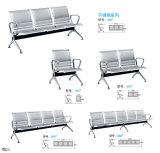 在庫の普及したステンレス鋼の高品質の公立病院の訪問者の椅子3のSeater空港椅子888#