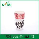 16oz Custom Companyのロゴはリサイクルされた単一の壁ペーパーティーカップを印刷した