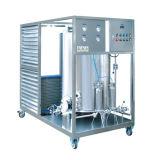 Fuluke Perfume Freezing Machine Perfume Making Equipment
