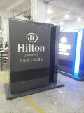 Parking Hôpital Centre commercial Hôtel Porte d'extérieur Pavé Ascenseur Hall Entrée intégrée Répertoire Monument Totem Pylon Signer
