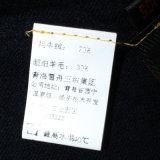 Yak e cardigan lavorato a maglia mescolato lane delle donne della GN 1611