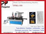 機械(PPBG-500)を形作る自動コップのふた