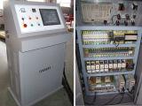 Ahc-450Aのモデル貸出記録装置の箱メーカー