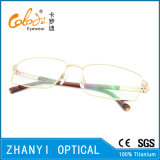 Bâti titanique en verre optiques de monocle de lunetterie de qualité (9401)