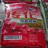 [لودري] يغسل [دترجنت] مسحوق, ضخمة [دترجنت] مسحوق, الصين صناعة محترفة