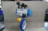 전기 압축 공기를 넣은 웨이퍼 나비 벨브 (D671X-10/16)