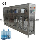 صنع وفقا لطلب الزّبون 5 جالون يغسل يملأ يغطّي آلة ([120بف])