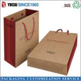 2017 Calçado grossista Saco de embalagem sacos de papel Sacola de Compras