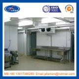 低温貯蔵の平行部屋