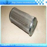 Cilindro del filtro del acero inoxidable 316