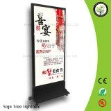 Китай рекламируя коробку ткани светлых коробок светлую