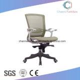 Schule-Büro-Möbel-Lehrer-Stuhl