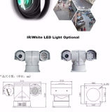 камера слежения иК PTZ сети полицейской машины HD ночного видения 20X 2.0MP 100m (SHJ-HD-TA)