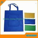 PPの非編まれた卸し売りFoldableおよび再使用可能な昇進のショッピング・バッグ