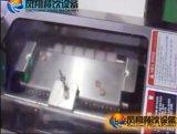 (FX-300) Замороженный кубик Dicer мяса, машина цыпленка Dicing