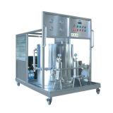 装置を作るFulukeの香水のフリーズ機械香水