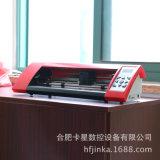Jinka automático de corte de contorno Mini mesa de vinilo trazador del cortador (YS360)