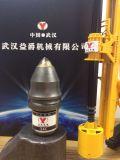 ドリル装置は穴あけ工具のための部品に用具を使う