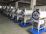 水平の円柱圧力蒸気オートクレーブの滅菌装置