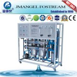 La Chine en acier inoxydable fabricant usine de purification de l'eau potable
