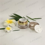 化粧品の包装のための50g円形のローズ金のアクリルのクリーム色の瓶(PPC-ACJ-094)