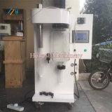 Machine de vente chaude de dessiccateur de jet de laboratoire avec la qualité