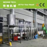 PP PE botella de plástico máquina de reciclaje de residuos para la venta caliente