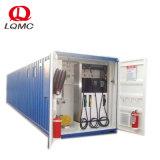 移動式燃料貯蔵タンク容器端末