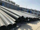 Piccola rete di tubazioni di irrigazione dell'azienda agricola PE100/PE80/PE63