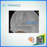 25 미크론 기름 흡수제를 위한 산업 PP (폴리프로필렌) 액체 필터 피복
