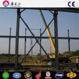Edifício da construção de aço/estrutura construção de aço (SSW-252)