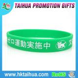 Bracelet de silicones, impression de guindineau, bracelet fait sur commande de silicium