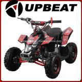 명랑한 49cc Mini ATV, Kids Toy, Kids Motor