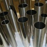 12.7*1,5 мм 201 декор из нержавеющей стали трубы
