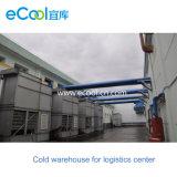 Customized grande volume de armazenamento a frio para a grande fábrica de transformação de refrigeração de alta capacidade